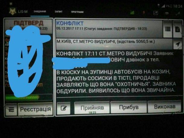 25630434_10214812347532463_2077809712_n