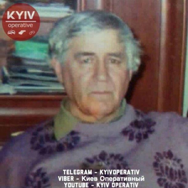 В Киеве исчез мужчина с потерей памяти, фото-1