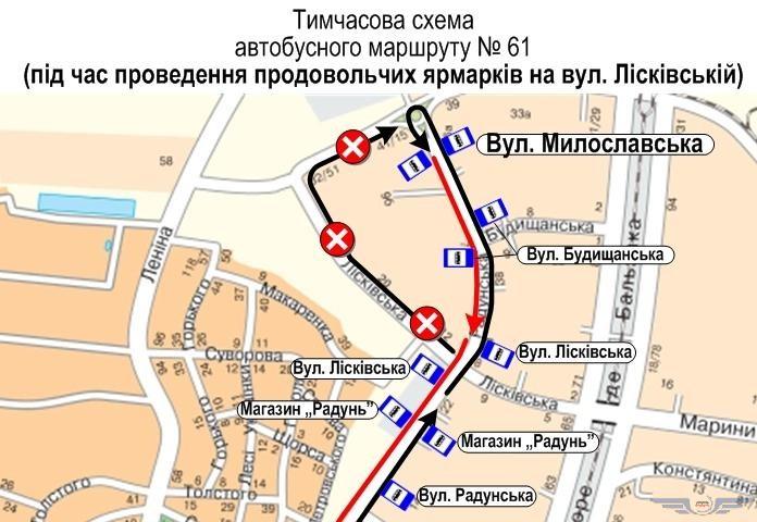 a_61_pid_chas_yarmarki_na_liskivskiy_01