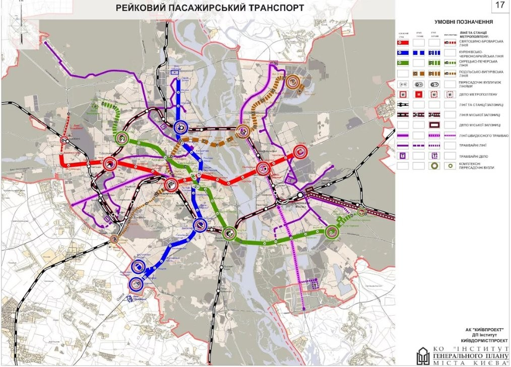 ВКиеве планируется строительство 5-той веточки метро