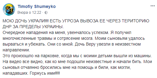НаГостомельской трассе под Киевом случилось тройное ДТП и создалась внушительная пробка