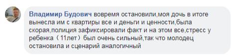 screenshot_3_42