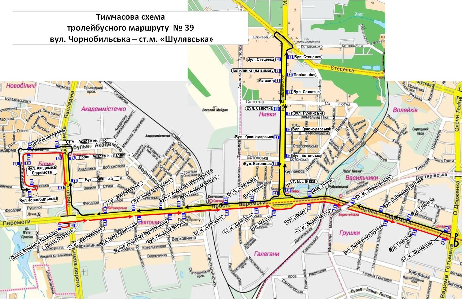 Схема ул.щербаковской