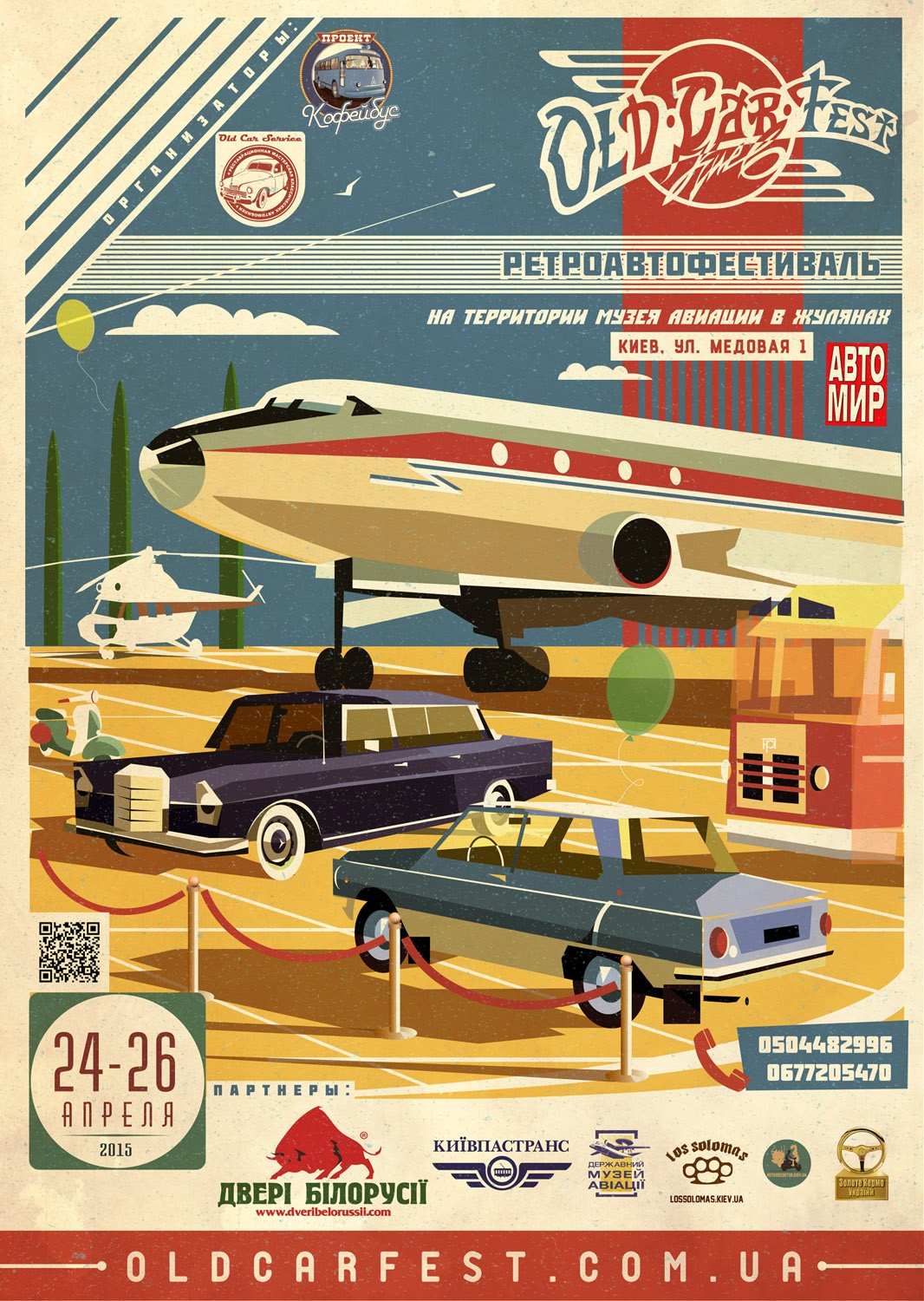 oldcarfest_poster_2_russiana3_for_dveri_belorussii