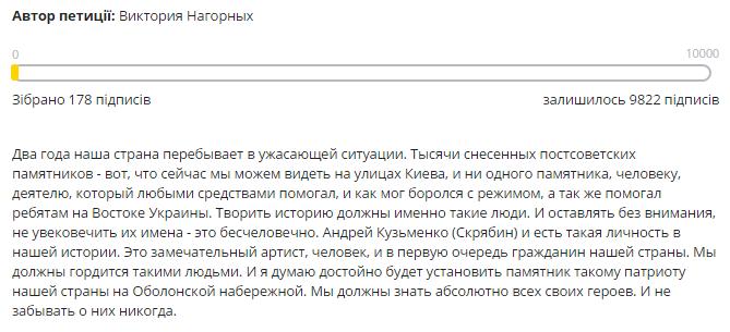 screenshot_2_23