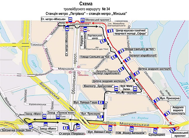 Карта Киева Маршруті