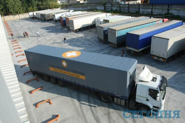 """""""Фантом"""" в Луганской области не пропустил на оккупированную территорию стройматериалов на 400 тысяч гривен - Цензор.НЕТ 6890"""