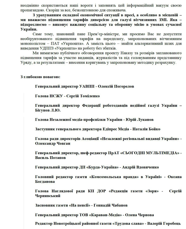 clipboard03_13