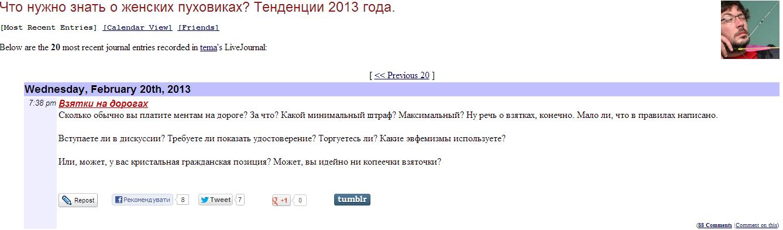 livejournal-04
