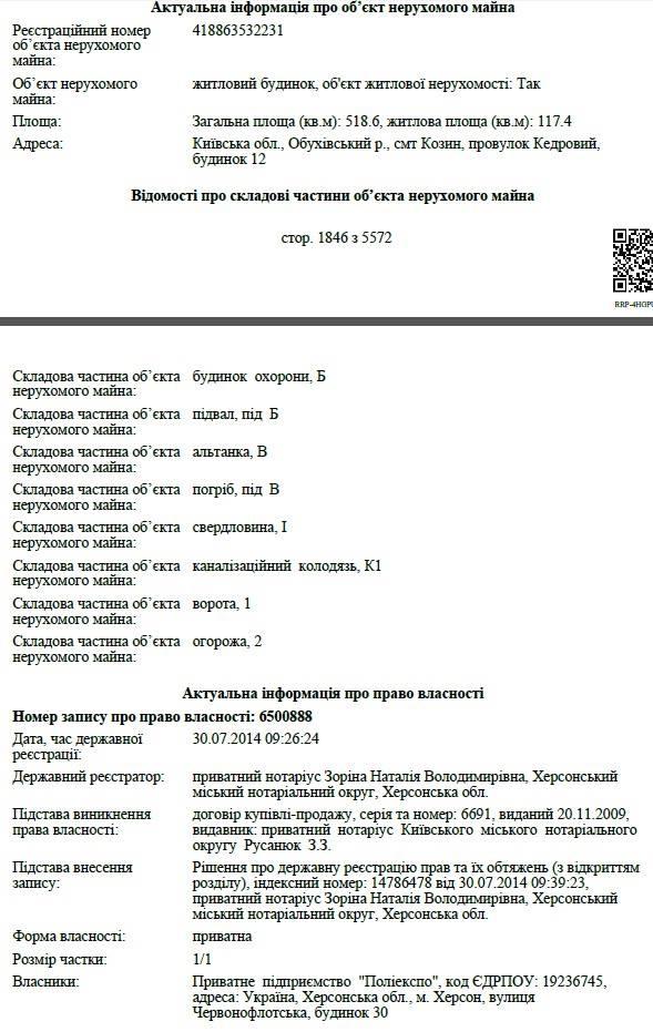 12596465_487501708122255_1064323809_n