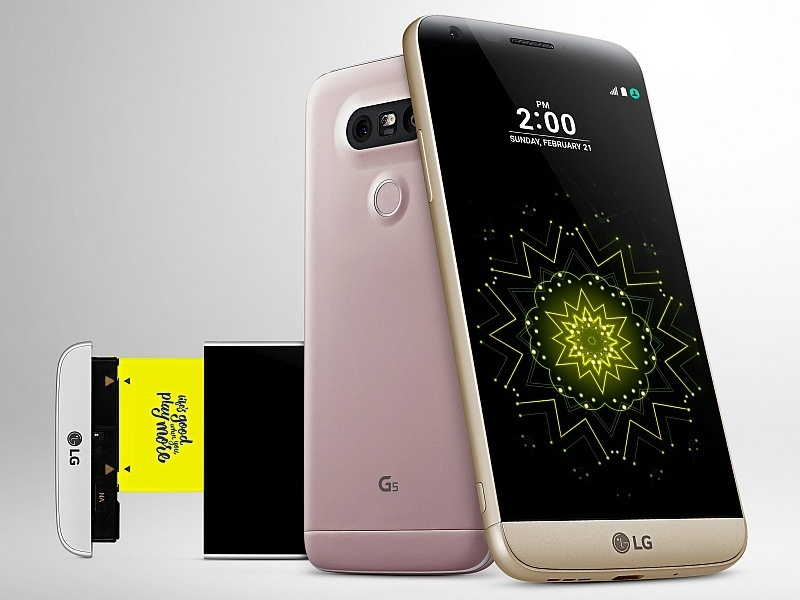 lg_g5_with_removable_battery