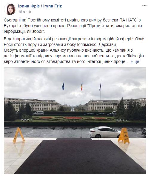 Столтенберг обозначил повестку для саммита НАТО на 2018-й год