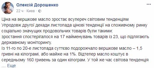 Порошенко подписал закон о судебной реформе - Цензор.НЕТ 5062