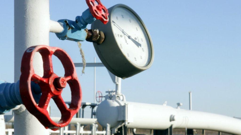 «Нафтогаз» объявил оготовности увеличить поставки русского газа вЕвропу