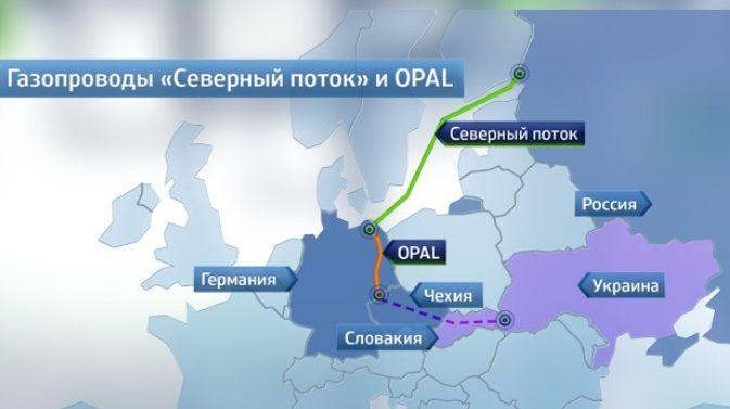 В «Газпроме» рассчитывают на90% мощностей OPAL