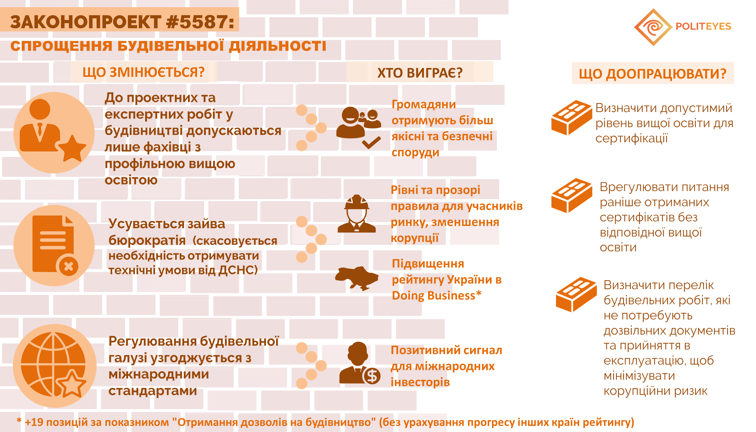 5587_infographic_01