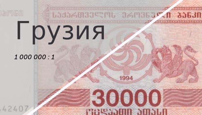 700x400-1bncv97.
