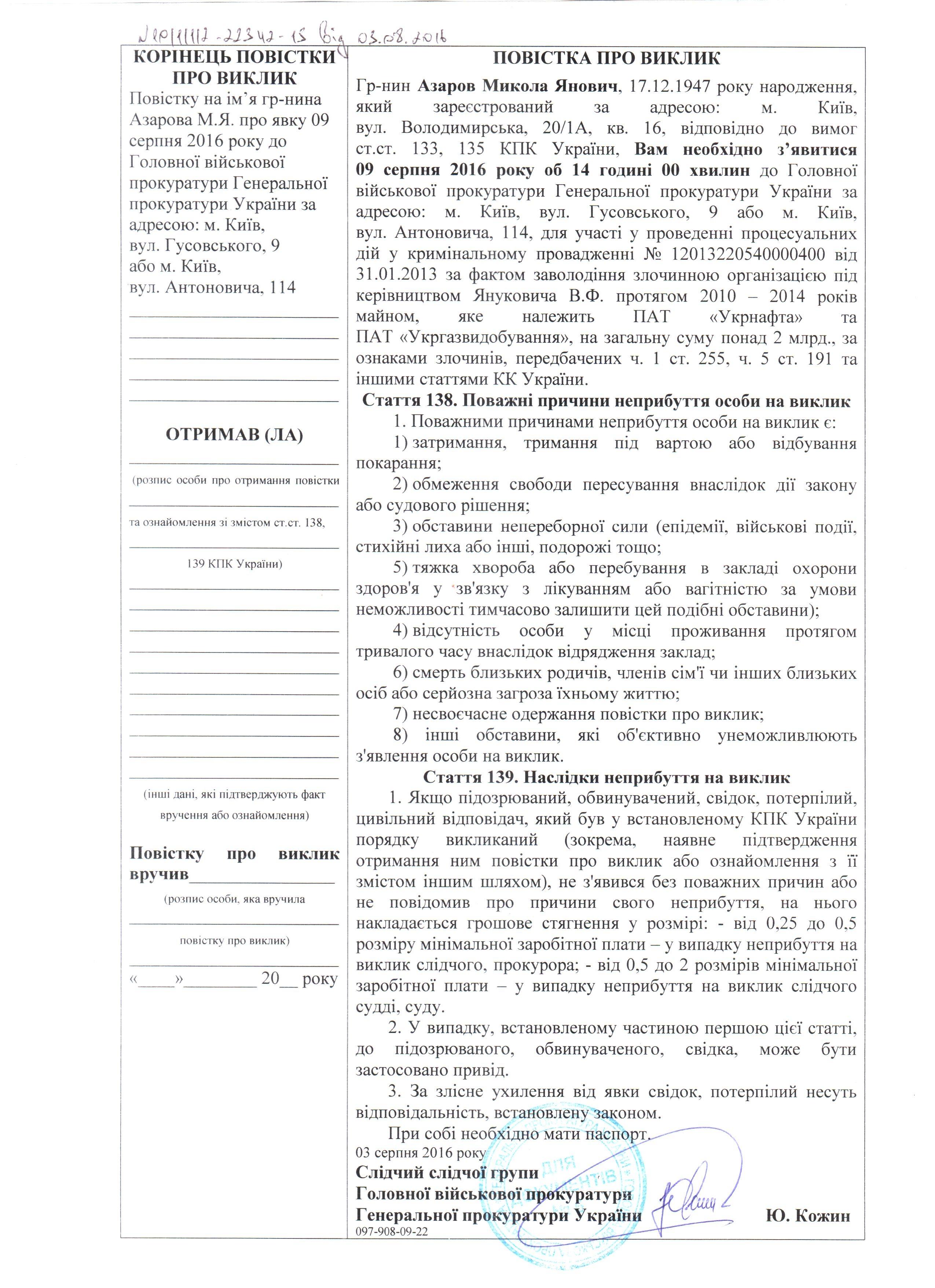 azarova_m_ja_