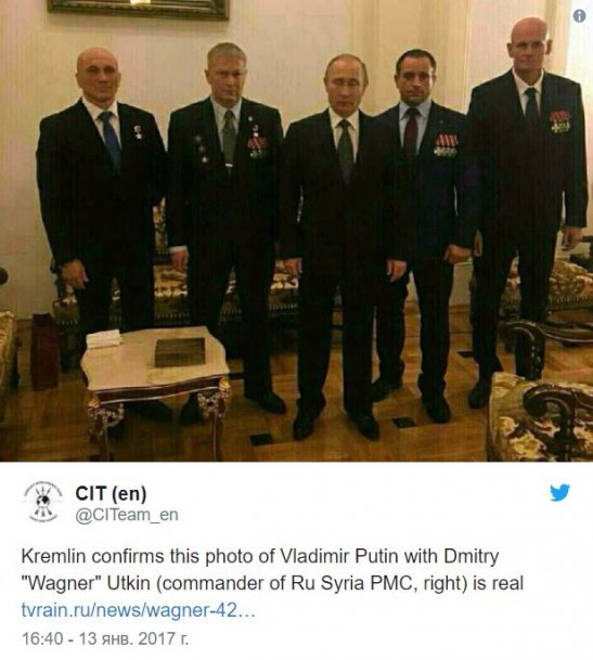 Структуры «повара Путина» потеряли договоры сМинобороны