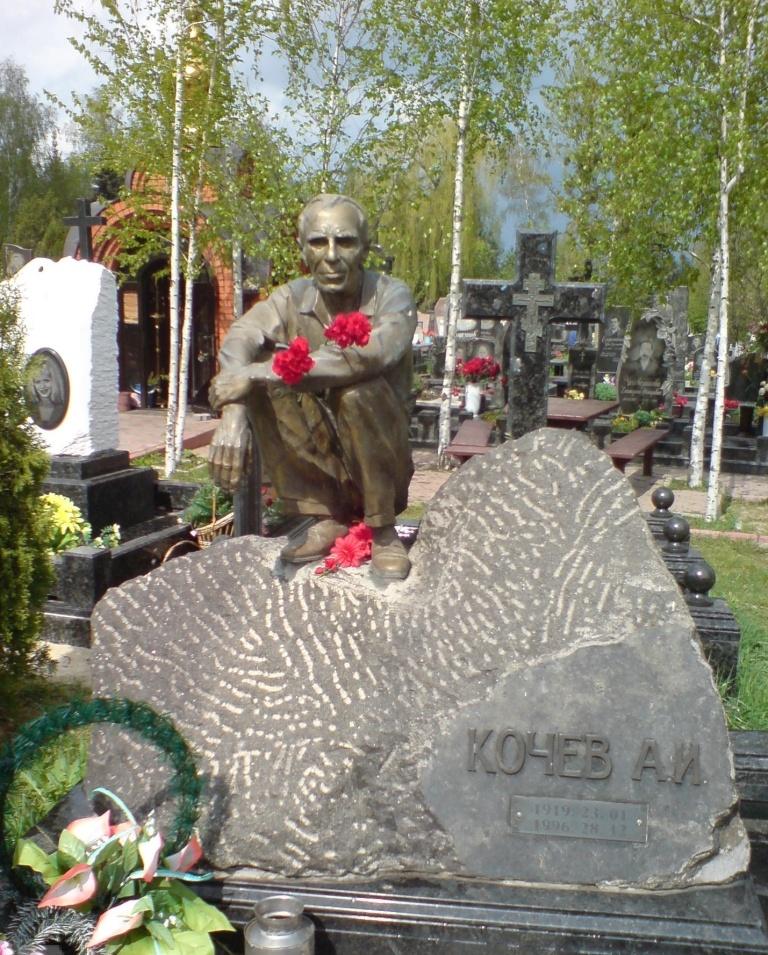 Надгробие харьков Эконом памятник Арка с резным профилем Чистополь