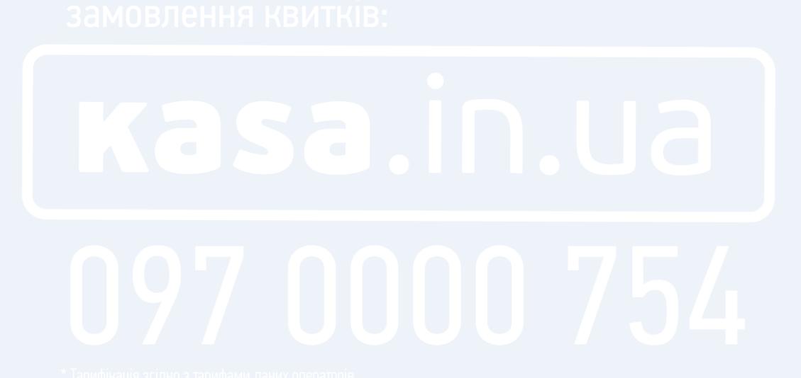 kasainua_logo