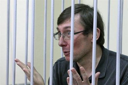 Украину пробуют наводнить криминальным элементом из России, - Луценко - Цензор.НЕТ 5825