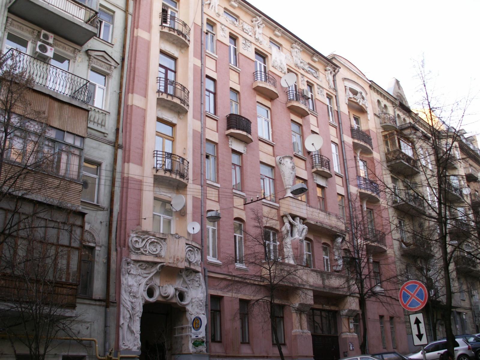 Проститутки киев кошеи 2 фотография
