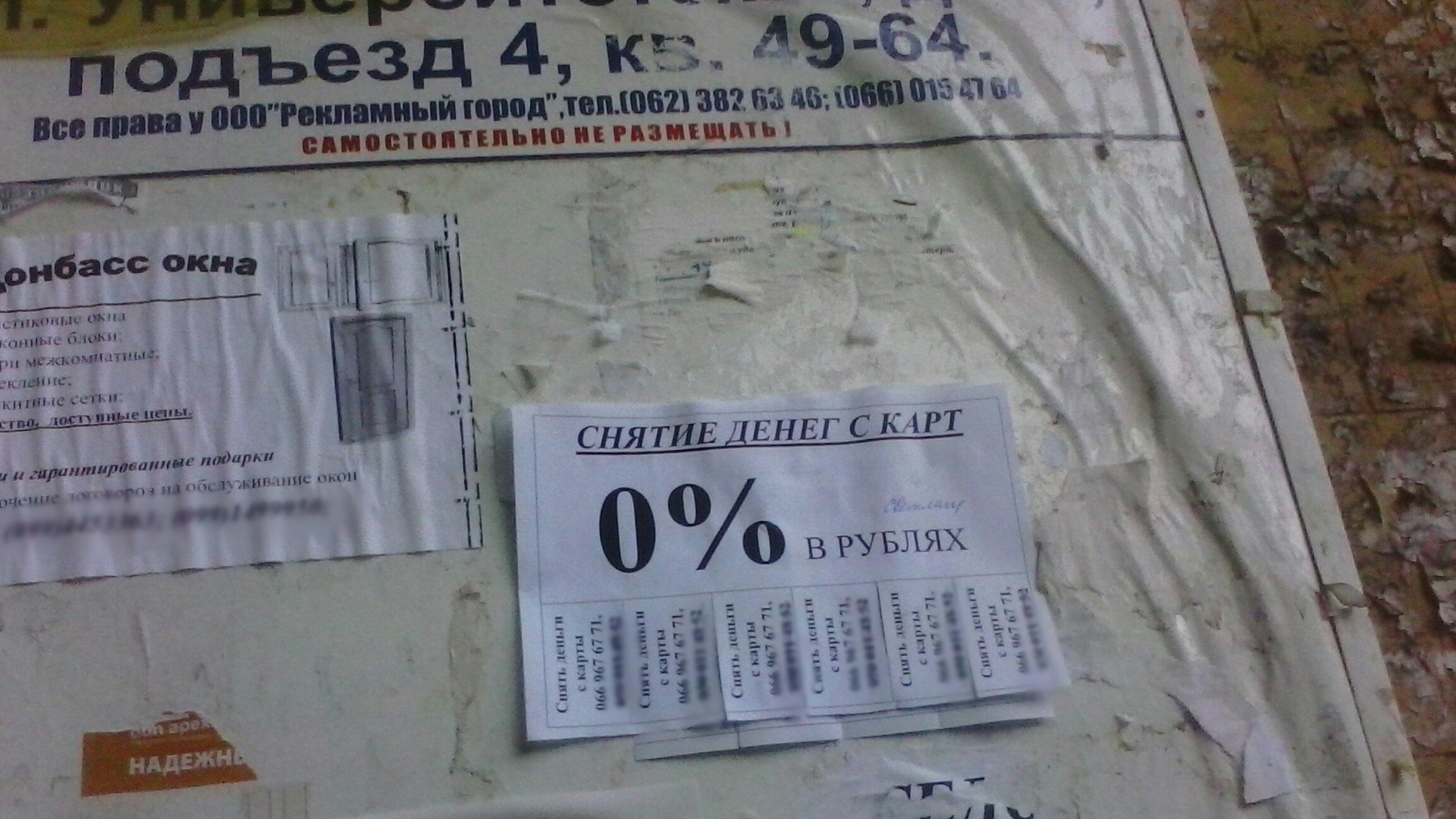 Бизнес на войне в Донбассе: кто и как зарабатывает на блокаде (фото) - фото 1