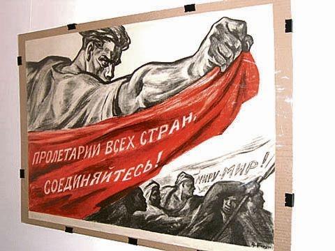 картинка пролетарии всех стран объединяйтесь сайт знакомств впервые