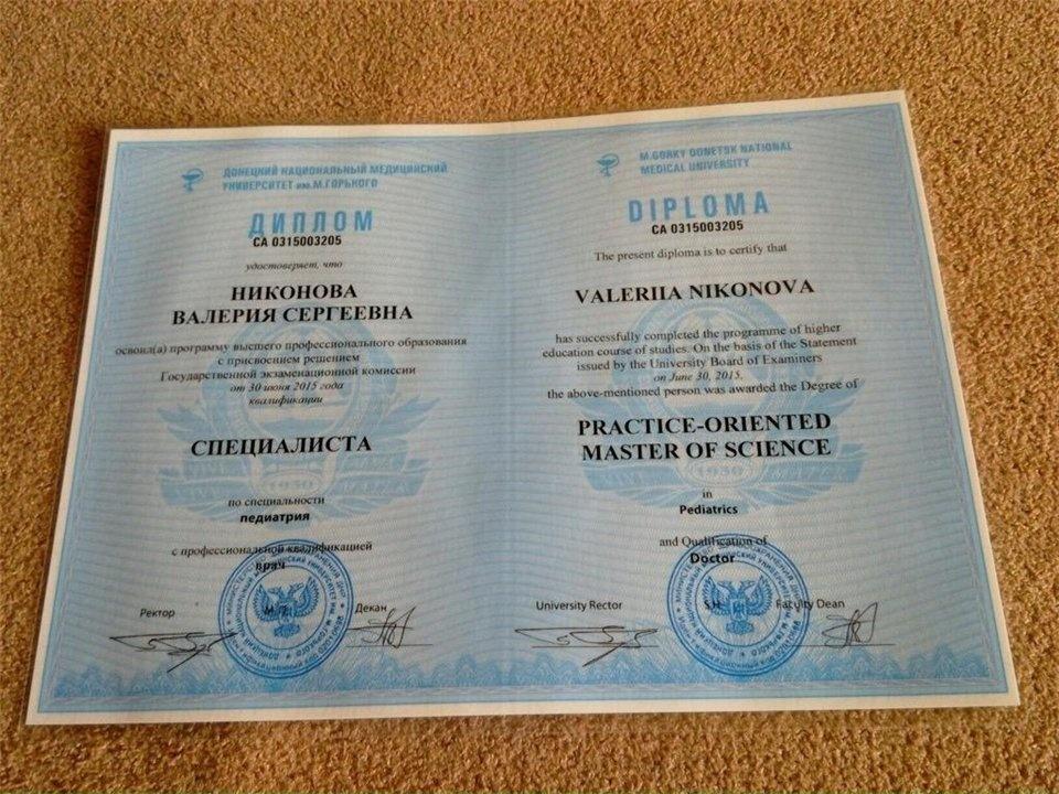 Документы ДНР паспорта боевиков оказались никому не нужны  7eb7ea11412e