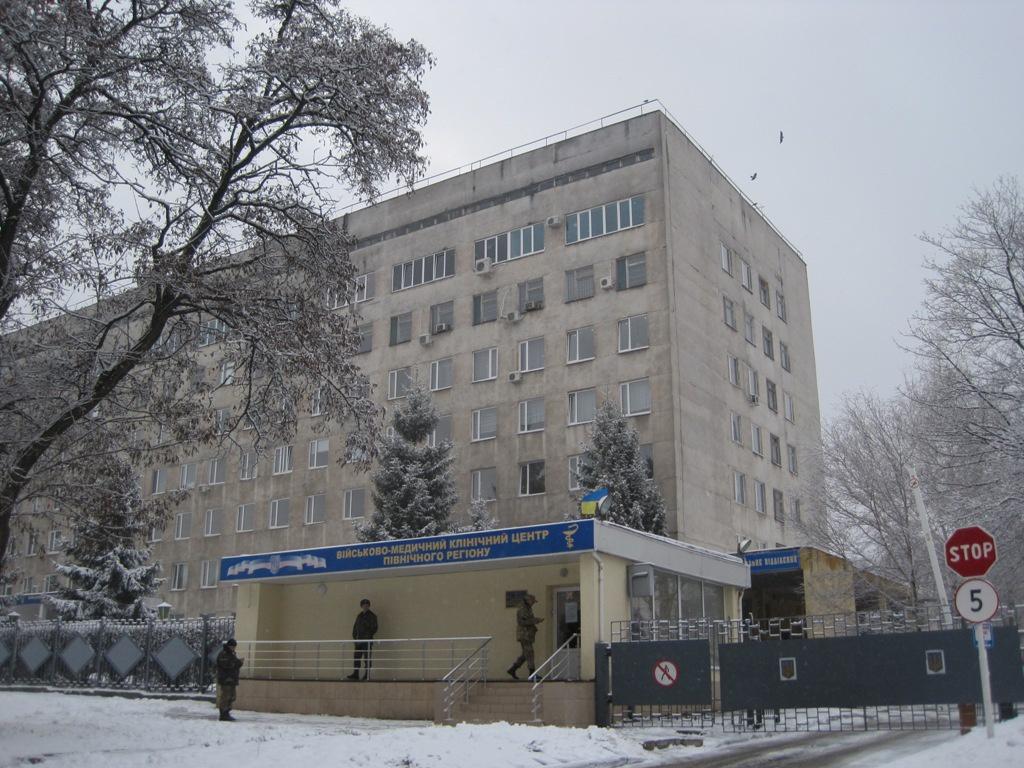 Бойцам в Харьковском госпитале нужна помощь - Волонтеры