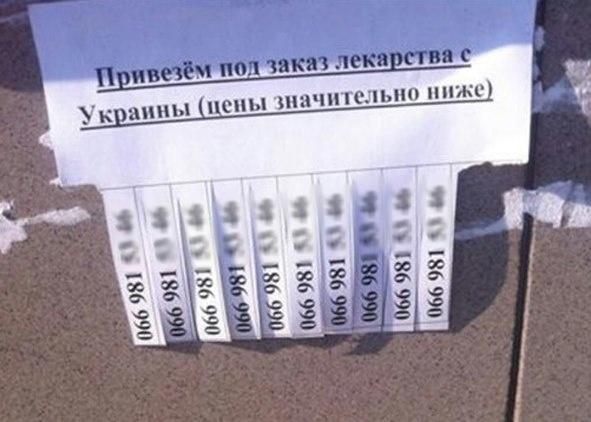 __tehnopolis.com.ua_01