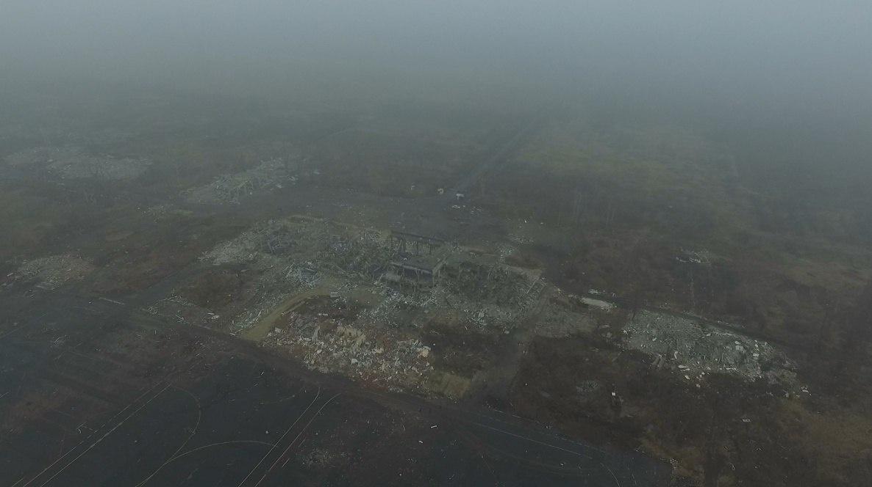 Все новости о городе антрацит украина