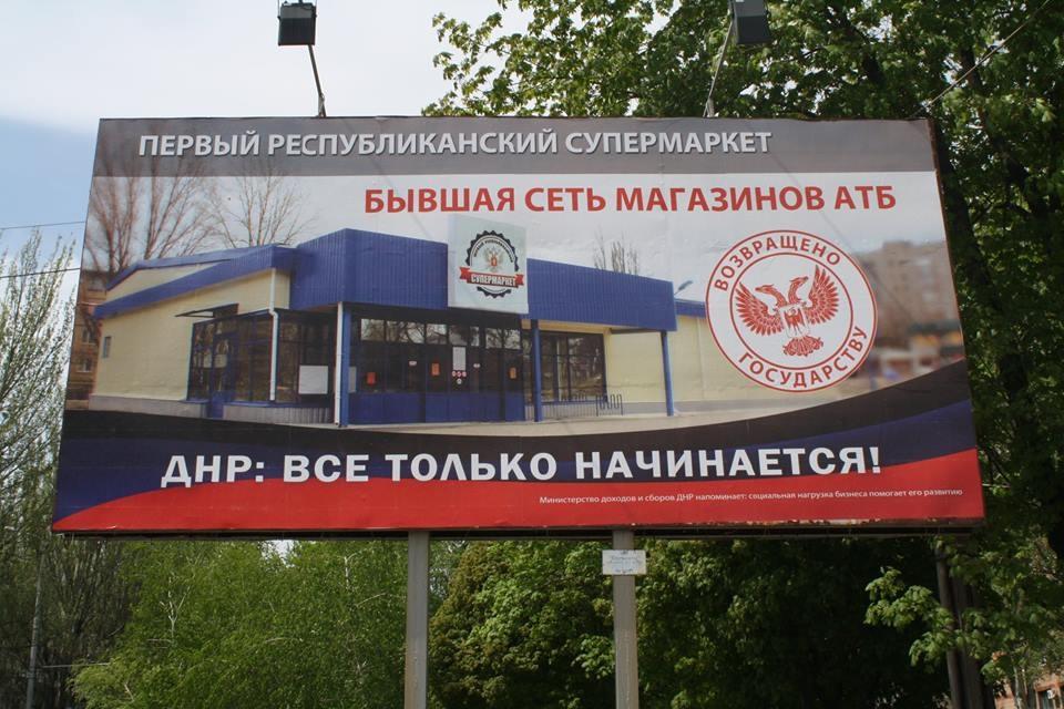 "Два года ""ДНР"": война, обнищание и страх, фото-3"