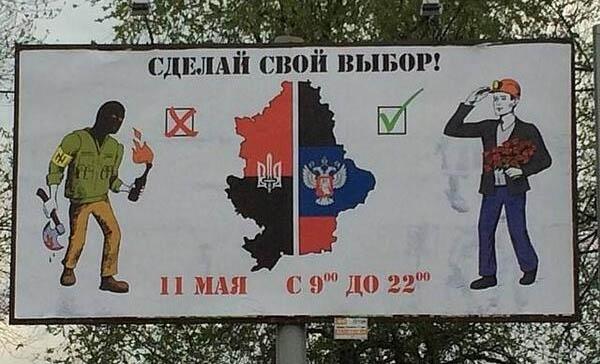 "Два года ""ДНР"": война, обнищание и страх, фото-1"