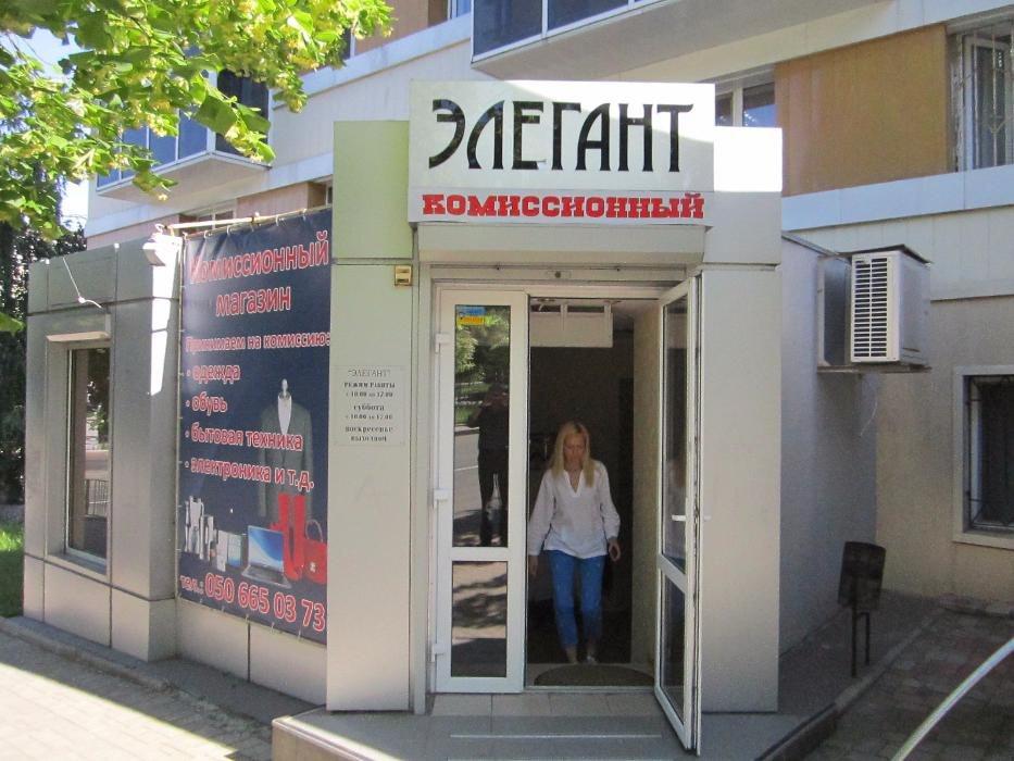 336155686_1_1000x700_komissionnyy-magazin-elegant-donetsk