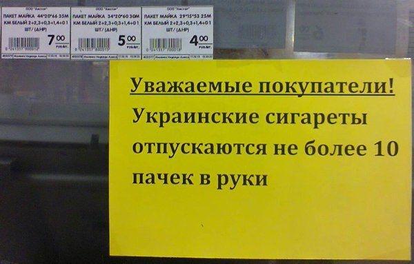 "Два года ""ДНР"": война, обнищание и страх, фото-2"