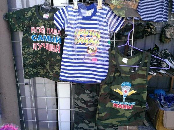 """В Донецке местные покупают сувенирные магнитики с надписью """"Донецьк"""", а российские вояки - с изображением аэропорта, фото-2"""