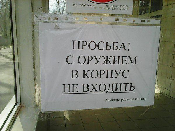 Поликлиника ржд москва сокол