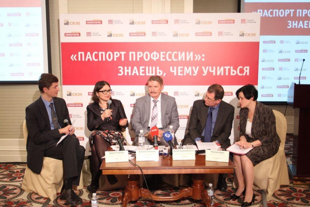 natalya-yemchenko-bw-1024x682