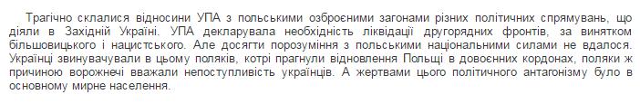 shkola.ua
