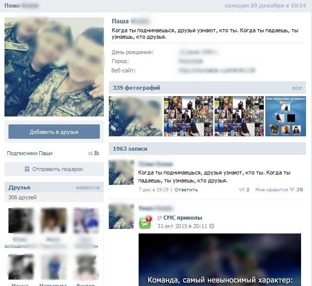 http://www.segodnya.ua/img/forall/users/733/73364/pasha_01.jpg