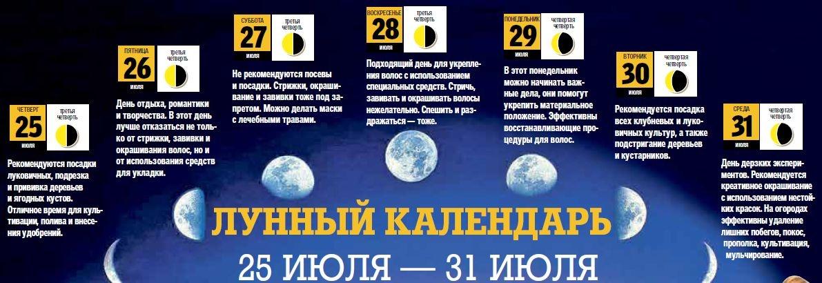 Календарь смены день ночь