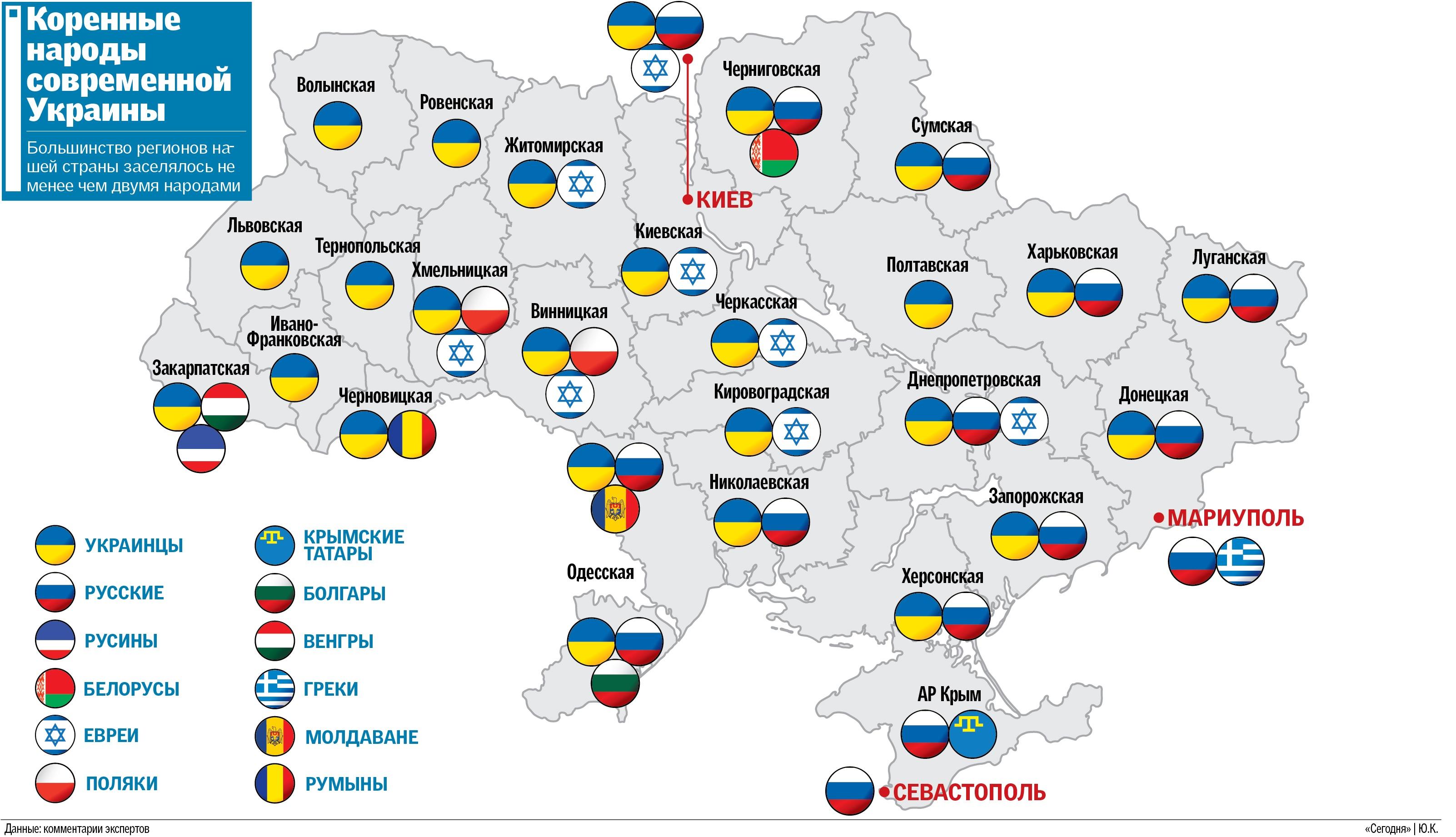 map_ucraine