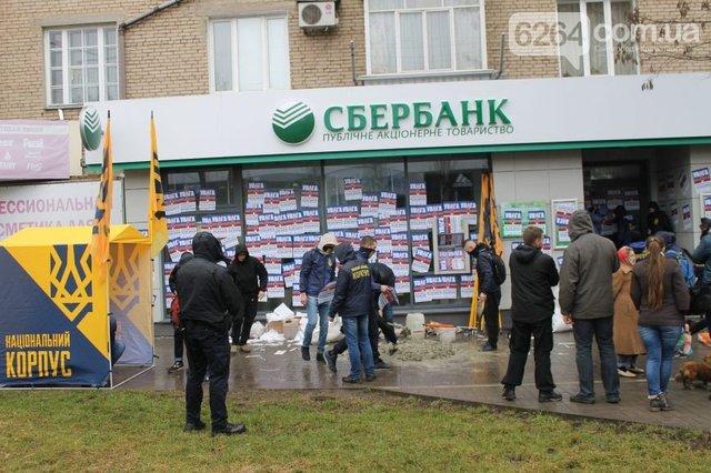 ВКраматорске отделение «Сбербанка» заблокировали мешками сцементом