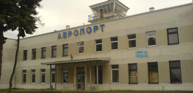 Тернопольский аэропорт. Фото: aeroport.te.ua
