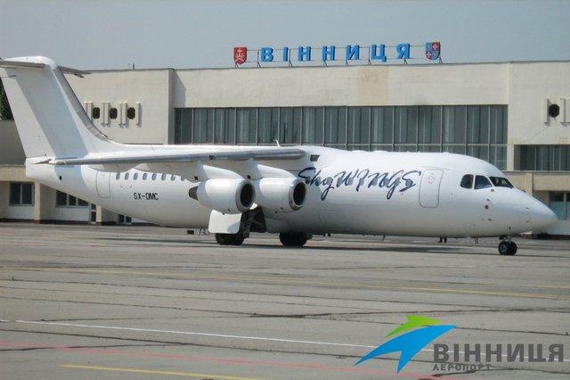 Винницкий аэропорт. Фото: airvinnitsa.com