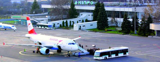 Аэропорт Днепра. Один из основных аэродромов страны. Фото: dnk.aero