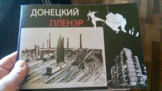 В государство Украину непустили жителя России, который ехал вОдессу для провокаций
