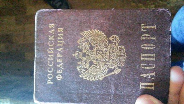 Житель России хотел устроить вОдессе провокации 2мая